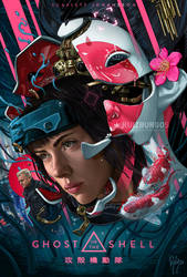 GHOST IN THE SHELL by RUIZBURGOS
