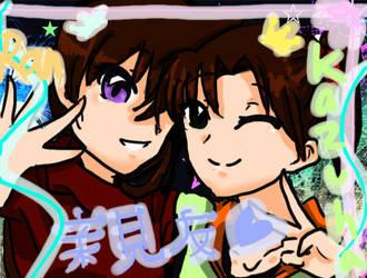 Rq' : Ran and Kazuha by Ndasa