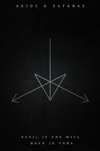 Satanas by vladdelucius