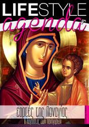 LifeStyle Agenda issue#6th / Magazine Cover V2 by LifeStyleAgenda
