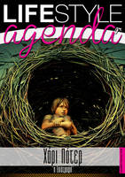 LifeStyle Agenda issue#28th / Magazine Cover by LifeStyleAgenda