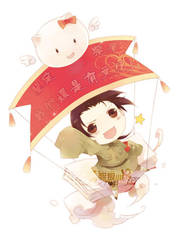APH fanart - Yao Huang by siguredo
