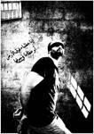 freedom to our captive by KhaledFanni