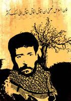 George ibrahim abdallah by KhaledFanni