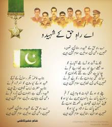 Aye Rah-e-Haqq Ke Shaheedo, Wafa Ki Tasveero by iktishaf