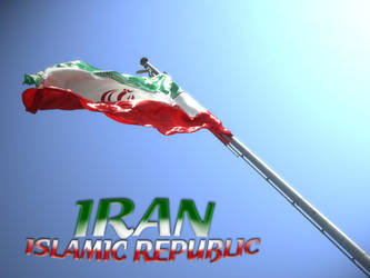 IRAN-Islamic Republic 2 by P-74