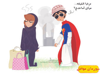 UAE superman by amitoon