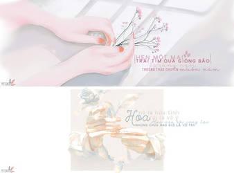 Artwork - Roses and Daisy by mitsukihattori53