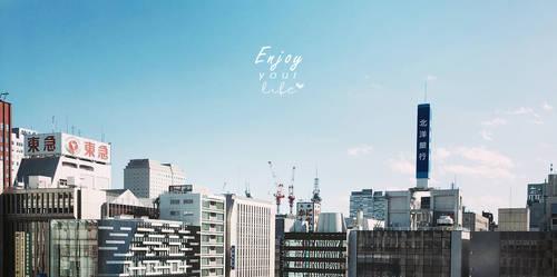 Enjoy Your Life by mitsukihattori53