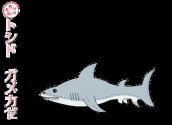 Pillow Shark, Strikes Again! by ToshidoGamekaze