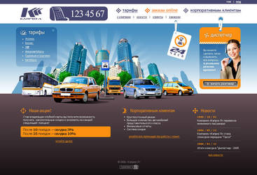 taxi.webdesign.1 by maxyrius