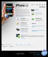 iPhone New by roboflexx
