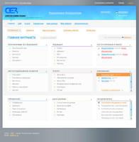 UNDP Intranet Interface by roboflexx