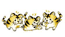 electric tigers by cutgut