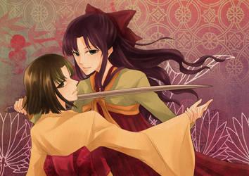 Comm: HisanaKuchiki 2nd by kuso-taisa
