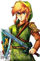 Copic Link by HyliaBeilschmidt