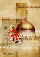 .:Y Abaabdallah 31h:. by ALzahra