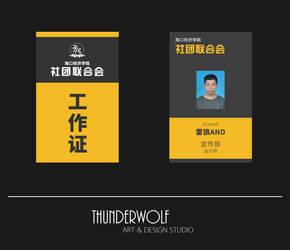 [Design Concept]  ASCHCE's Work Permit by qfzpjm159