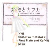 YYB Shihatsu to Kafuka Miku by ImNerdyWhoGivesADamn