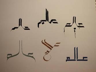 Arabic Calligraphy 06 by Slight-Shift