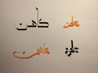Arabic Calligraphy 07 by Slight-Shift