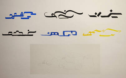 Calligraphic model drawin! 2 by Slight-Shift