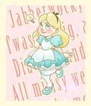 Jabberwocky by Ermy