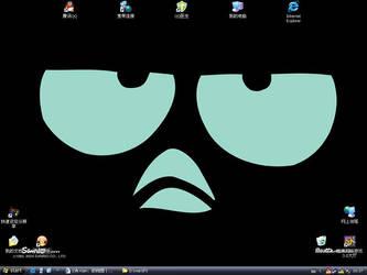 desktop by vian00