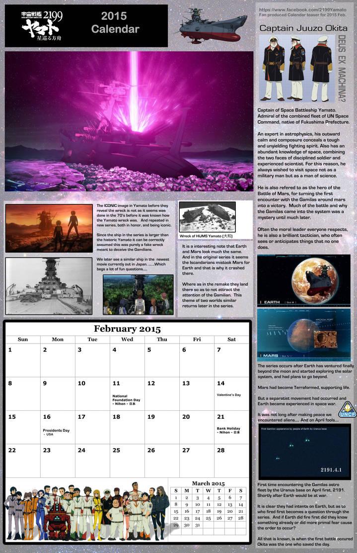 C: Feb 2015 Space Battleship Yamato 2199 by TorinZece