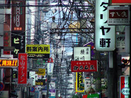 Matsuyama. Japon. Japan by sebadella
