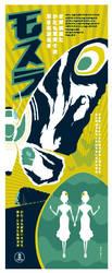 mothra poster by strongstuff