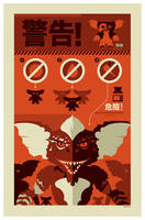 3G: gremlins poster by strongstuff