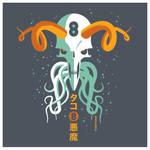 octodemon t-shirt by strongstuff