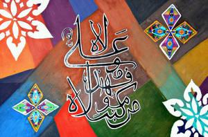 Eid Al-Gadeer by batootz