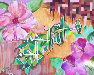 Basmiallah Painting by batootz