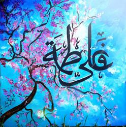 Ali_Fatima by batootz