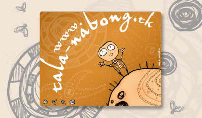 www.tala-nabong.tk by PeTALgLAssJADE