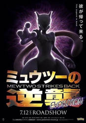 Mewtwo Strikes Back Evolution Poster (Japanese) by Lbat1901