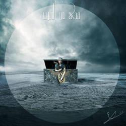 Sadda Min Alsharq by Kythra