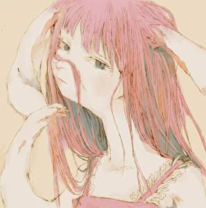 Hachimitsubani's Profile Picture