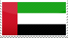 UAE stamp by phantom