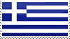 Greece Stamp by phantom