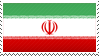 Iran Stamp by phantom