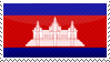 Cambodia Stamp by phantom