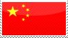 China Stamp by phantom