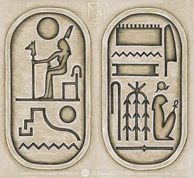 RAMSES THE GREAT CARTOUCHE by Vulpa-Art