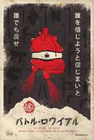 Battle Royale Poster by adamrabalais