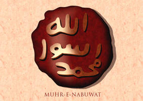 MUHR-E-NABUWAT by hasanaliakhtar