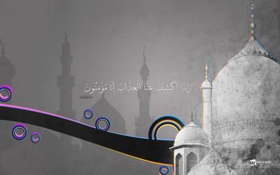 Ad-Dukhan by saeed33