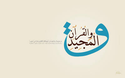 Qaf by saeed33